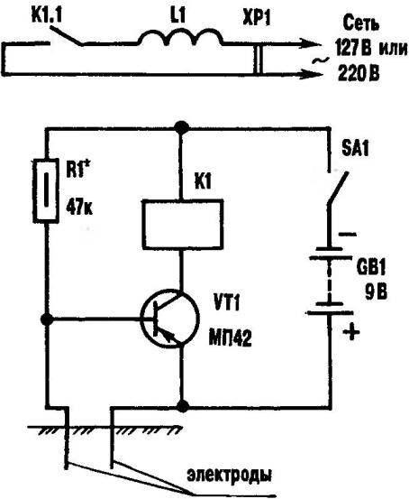 Принципиальная электрическая схема поливального автомата