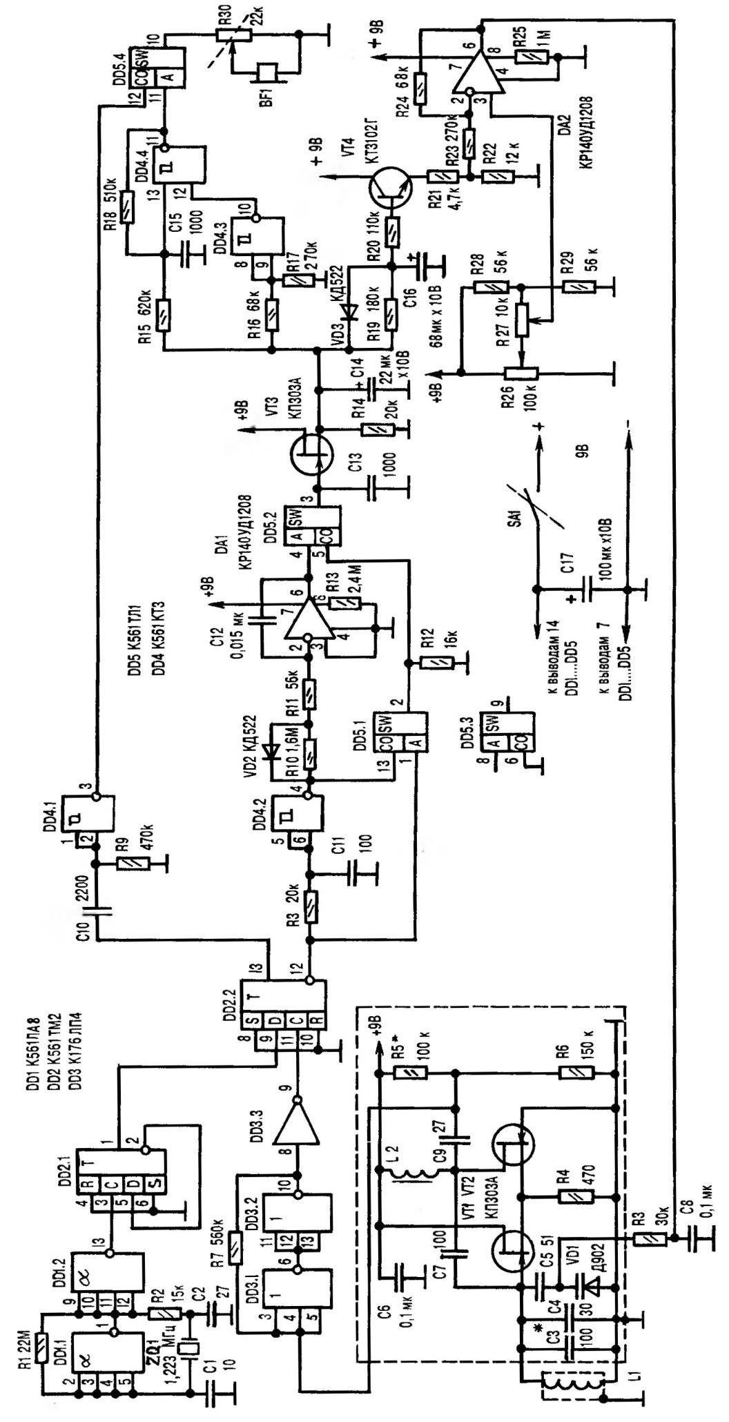 Рис. 3. Принципиальная электрическая схема металлодетектора