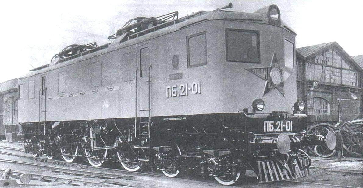 Электровоз ПБ21-01 на Коломенском заводе. 1934 г. Заводское фото