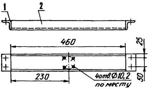 Промежуточная балка переднего моста