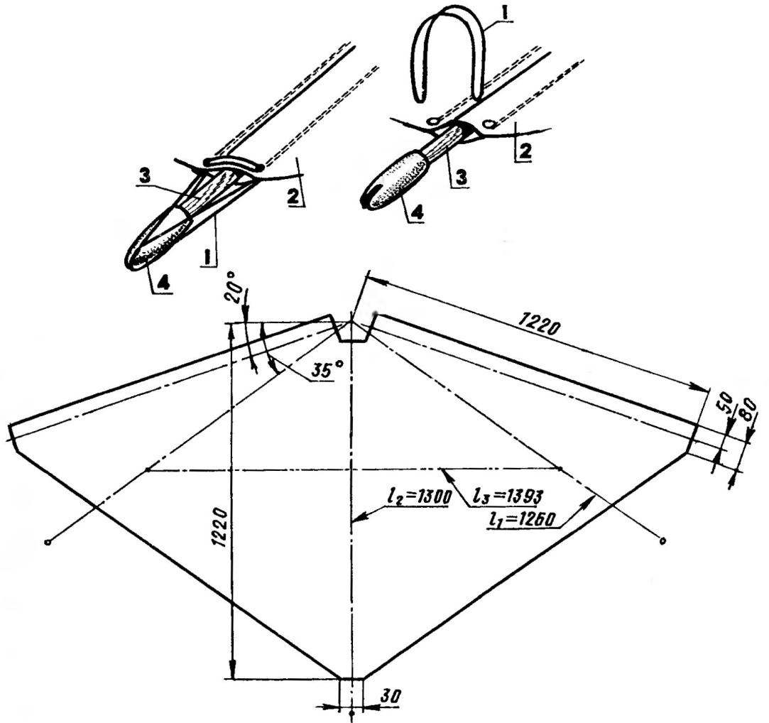 Крепление крыла к центральной рейке каркаса