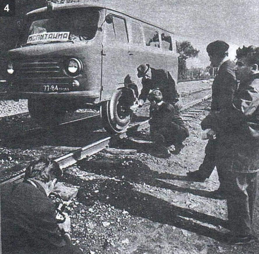 Экспериментальные автомобили Ульяновского автозавода