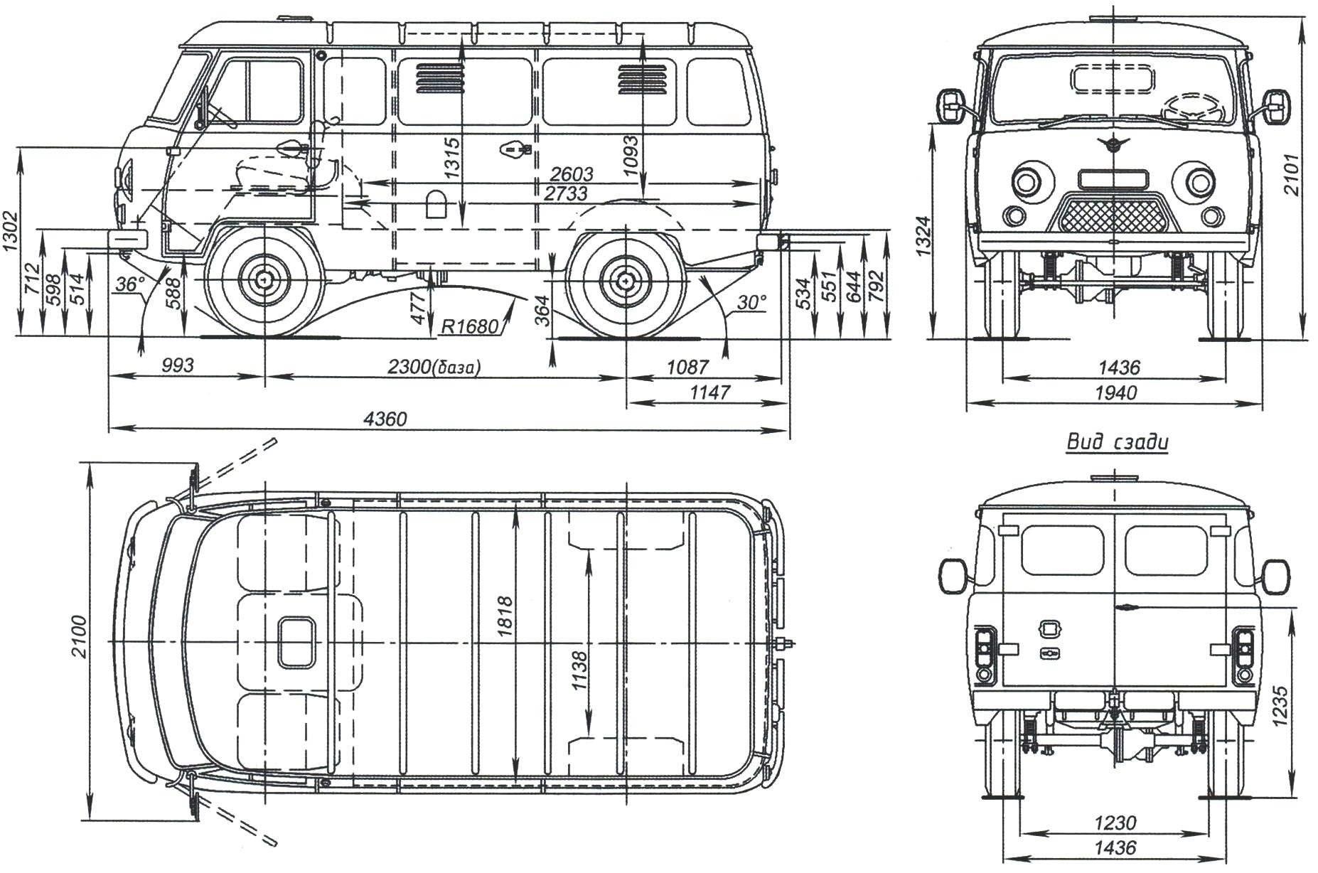 Геометрическая схема полноприводного грузопассажирского автомобиля-фургона УАЗ-450 выпуска 1958
