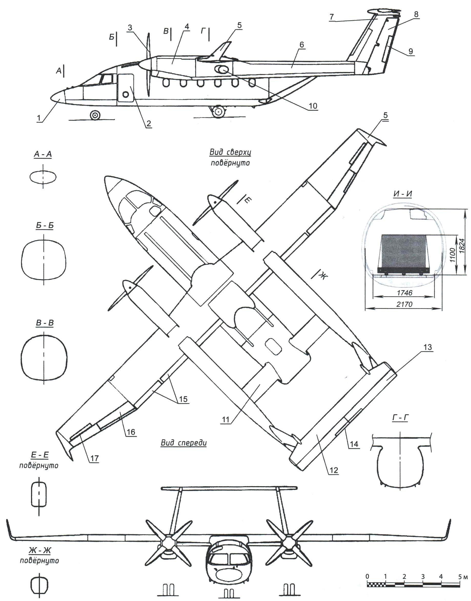 Самолёт Су-80ГП