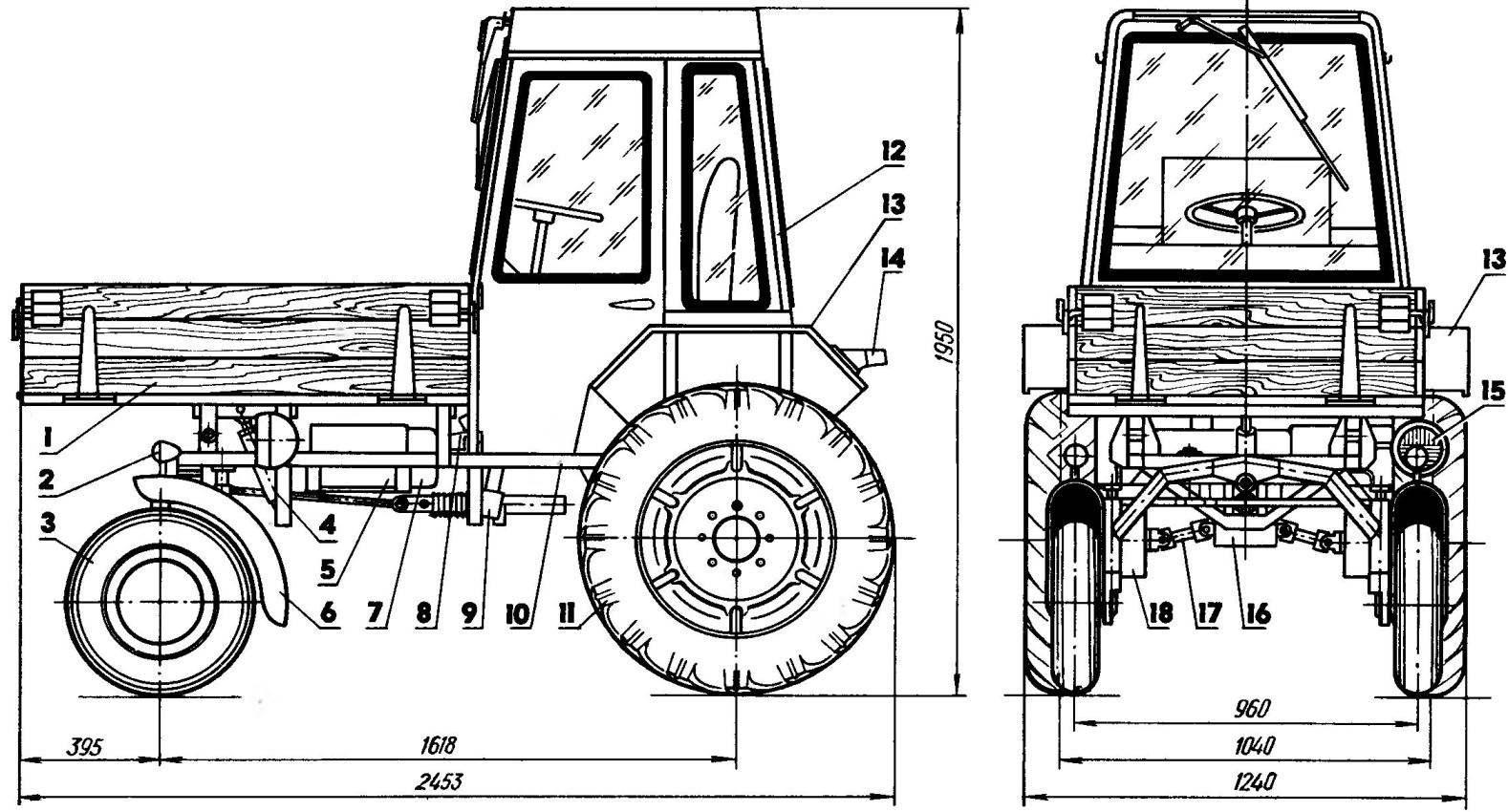 Мини-трактор «Шассик»