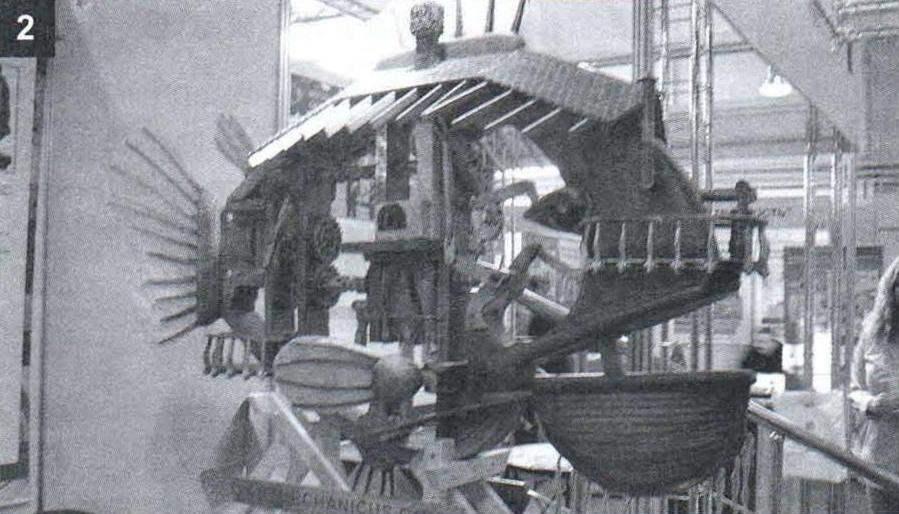 «АРХИМЕД-2012»