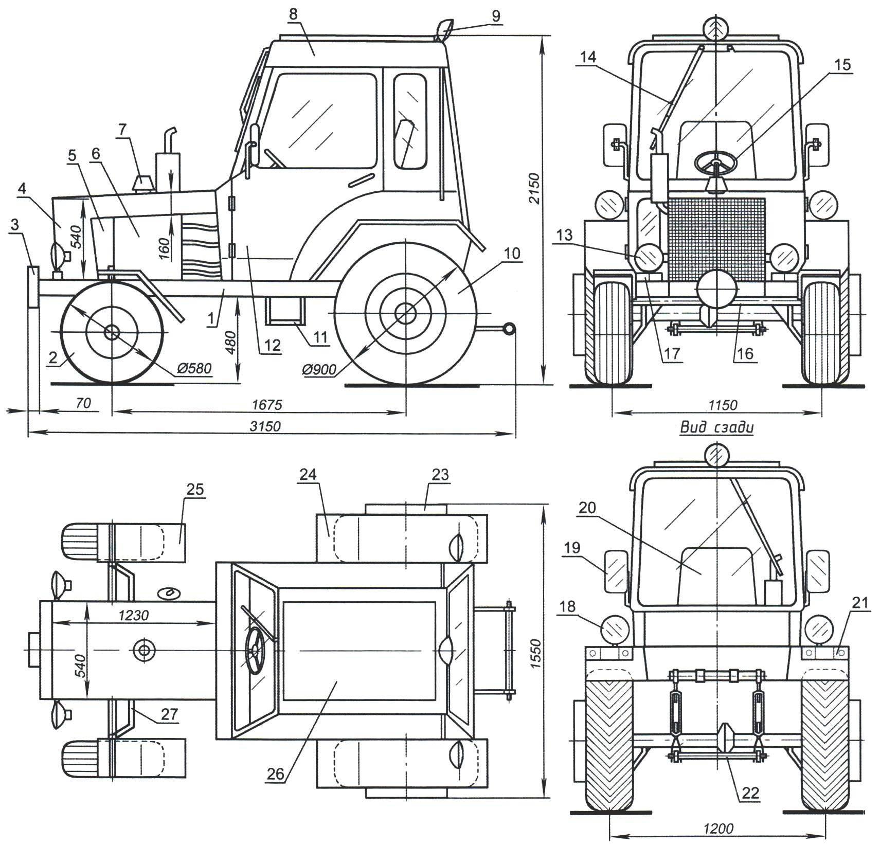 Чертеж самодельного трактора 107