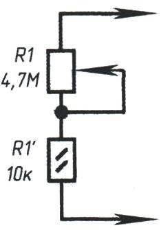 Рис. 2. Эквивалентная схема резистора R1*