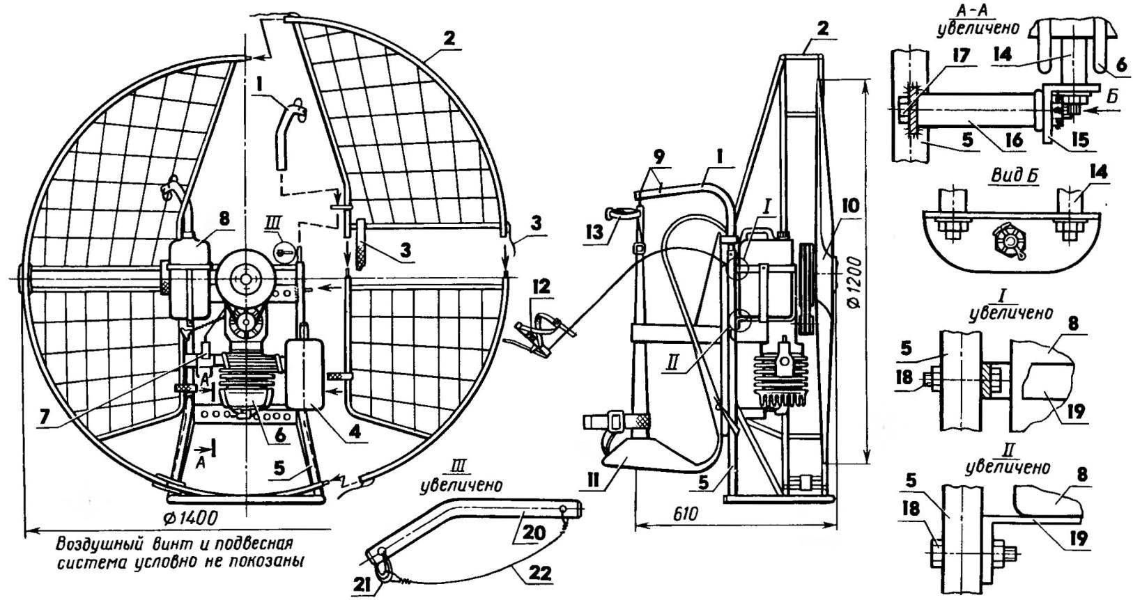 Парамотор «Татуш 120»