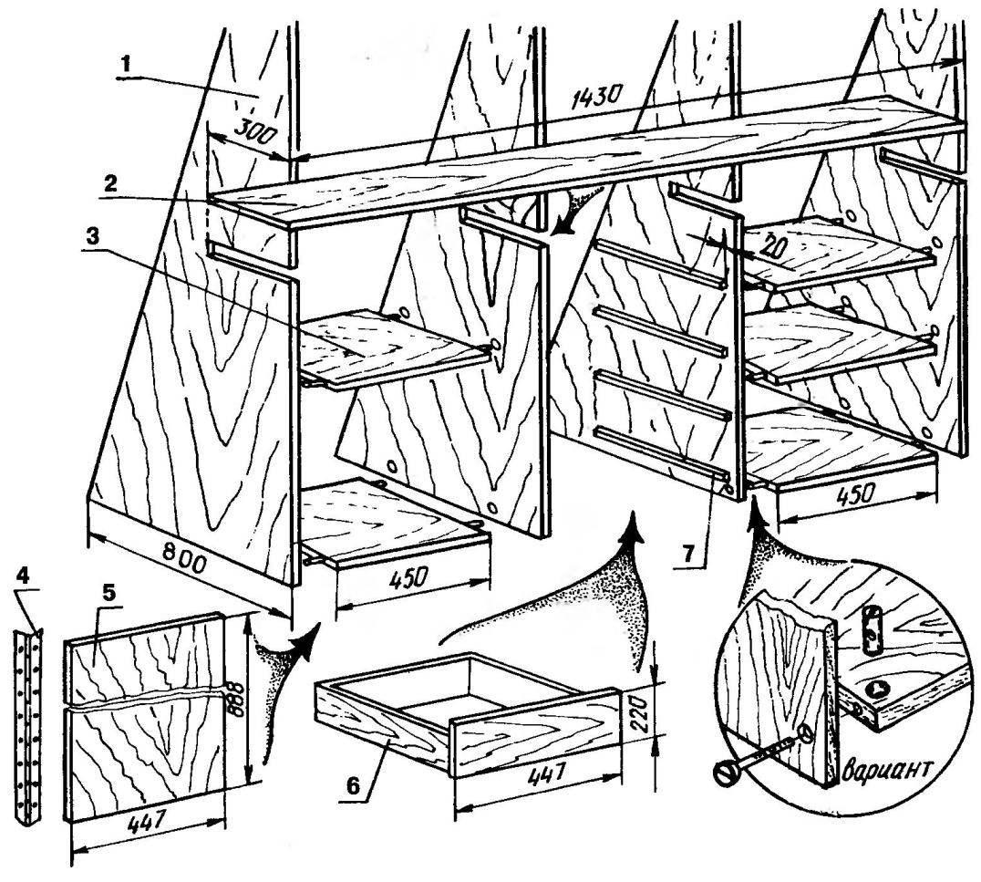 Вариант решения нижней части шкафа — с невыдвижными тумбочками (размеры ориентировочные)