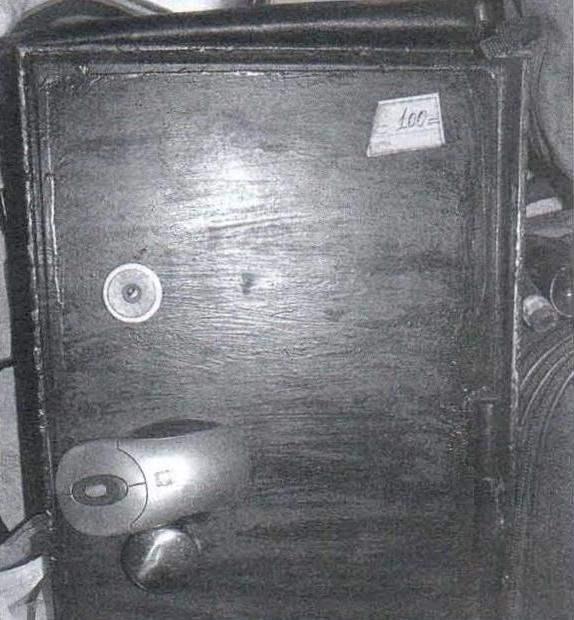 Фото 5. Сирена KPS-4519 в качестве звуковой сигнализации