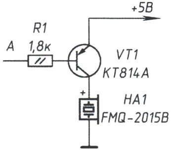 Рис. 2. Схема адаптера для звуковой сигнализации открывания сейфа