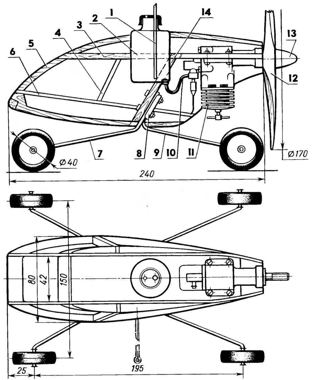 Универсальный модуль в варианте колесной автомодели с аэродвижителем