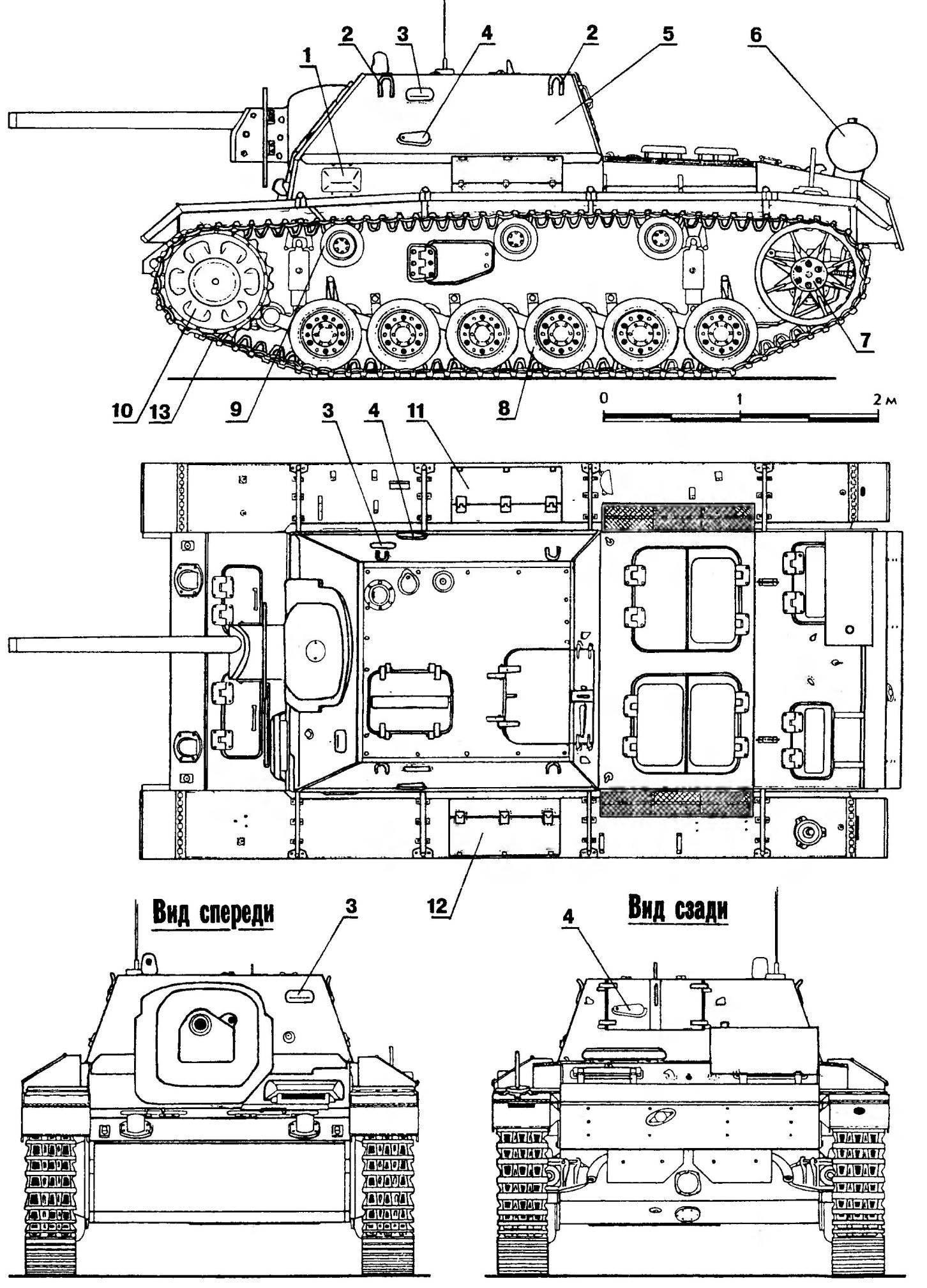 СУ - 76И