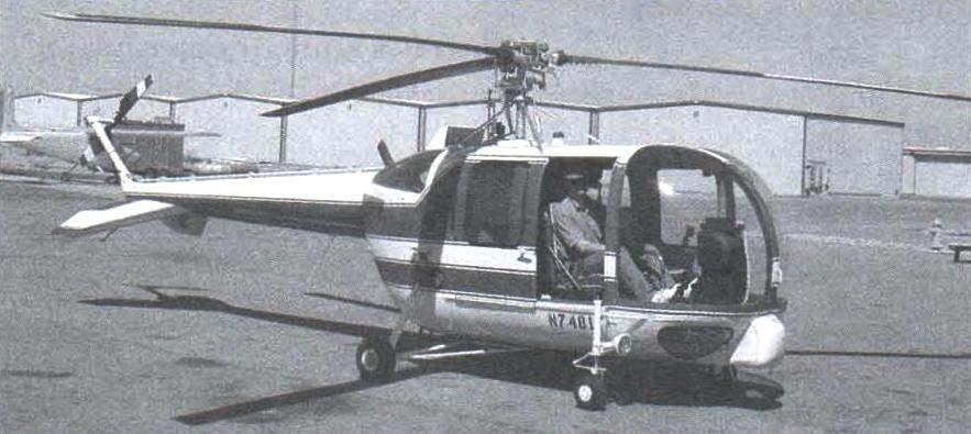 Вертолёт Сикорского S-53