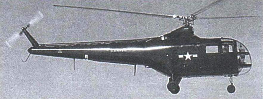 Вертолёт Сикорского S-52
