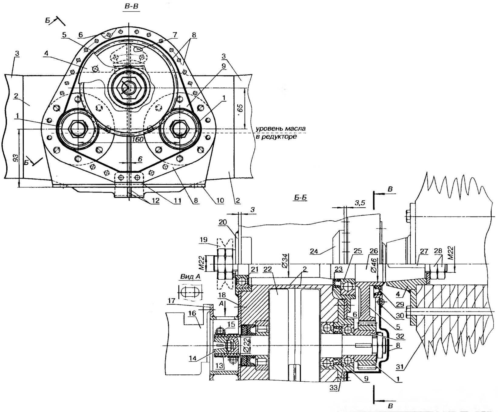 Двигатель и редуктор