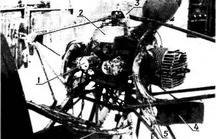 Вид передней части двигателя