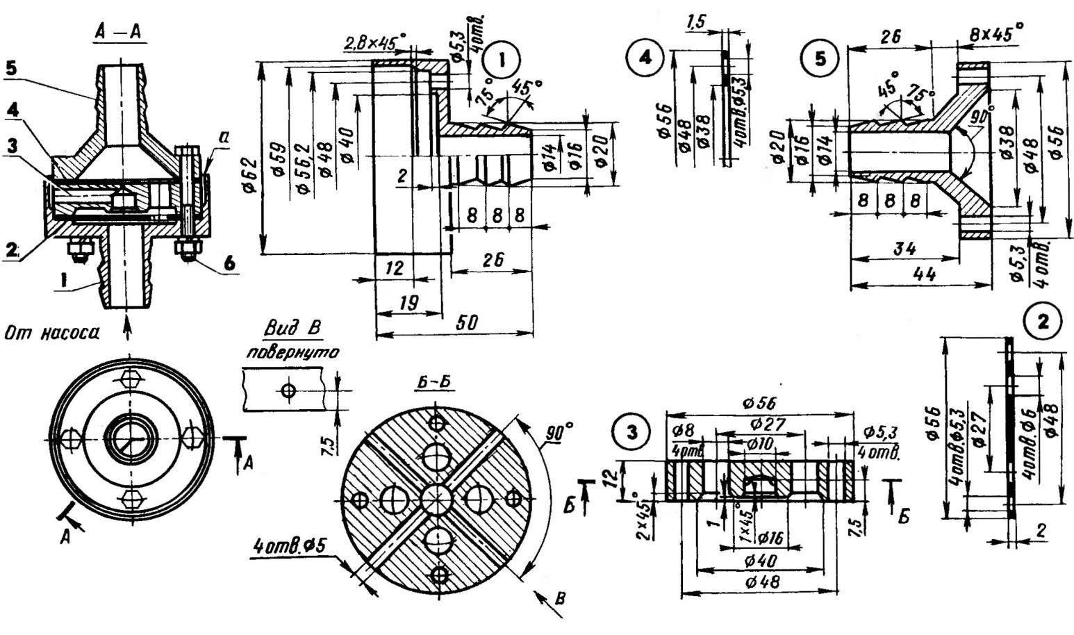 Сливной клапан-автомат