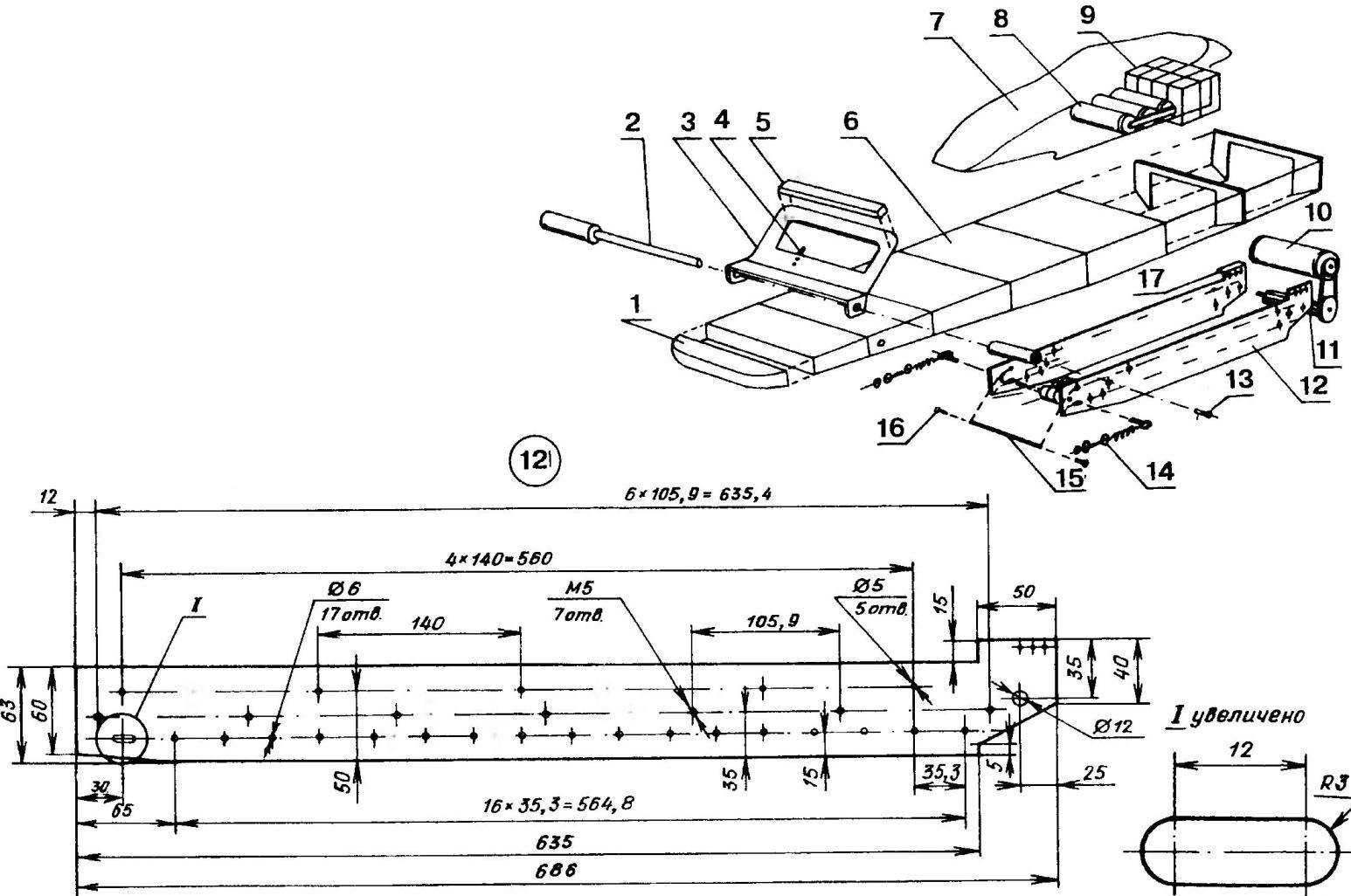 Принципиальная электрическая схема подключения двигателя.