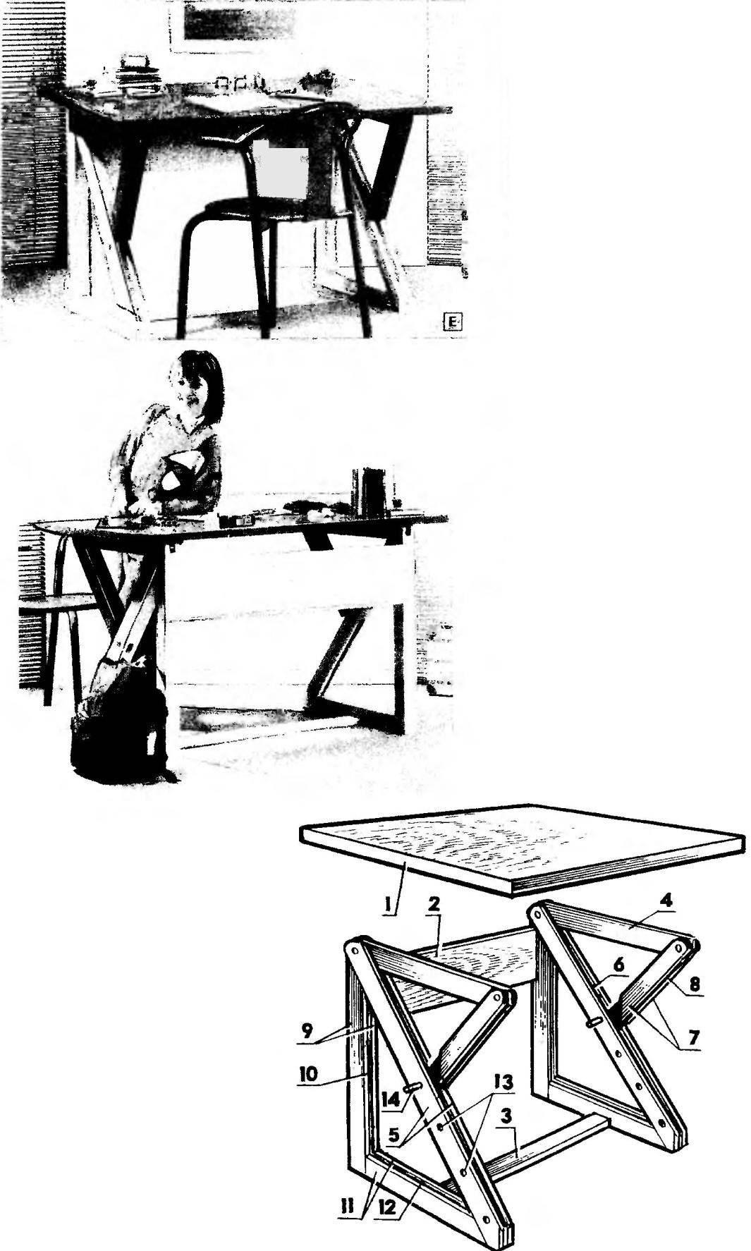 Стол-парта