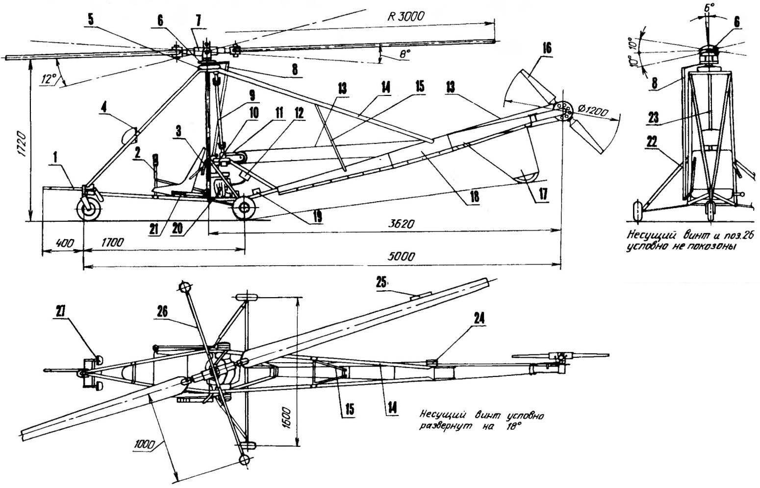 Вертолет чертежи легко собрать