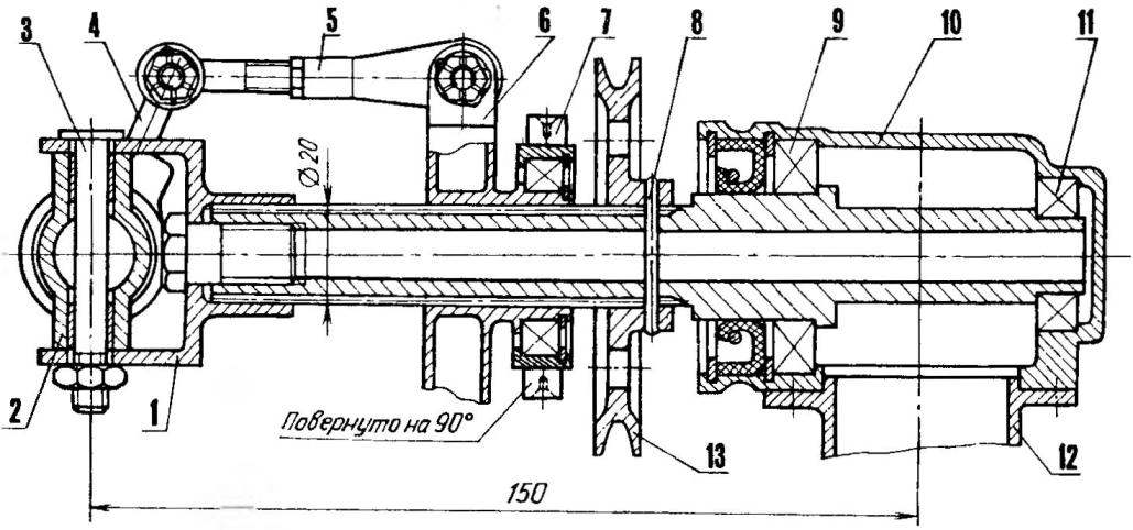 Механизм привода рулевого винта