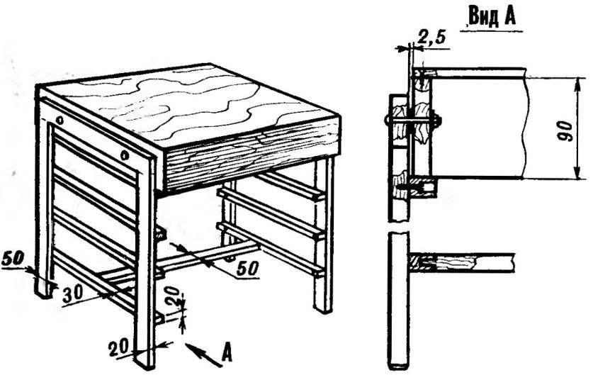 Основной столик (складные столики сняты)