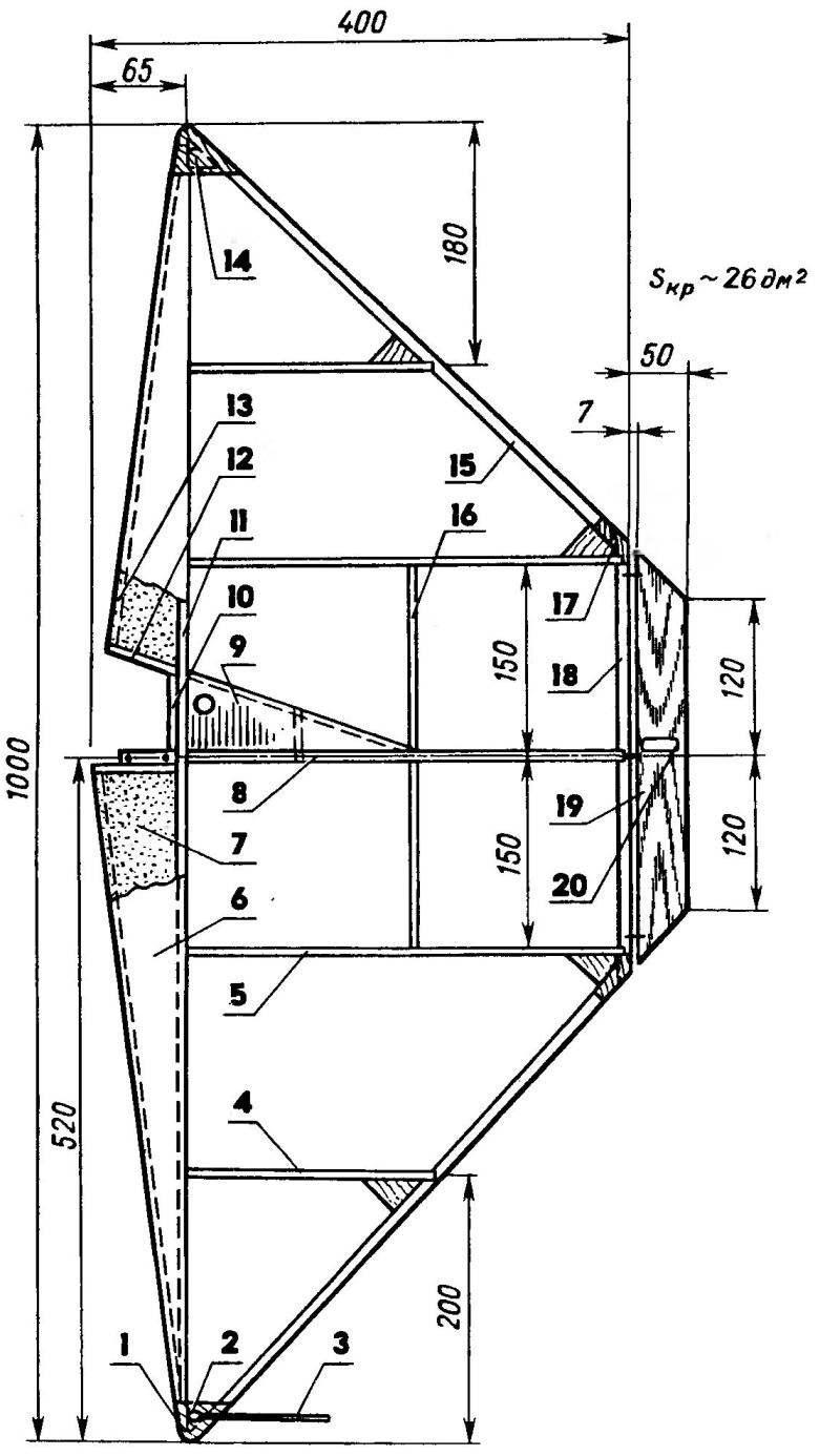 Кордовая модель воздушного боя под двигатель рабочим объемом 2,5 см3 (чемпионатного класса)