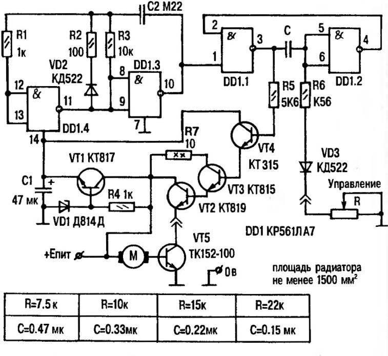 Электрическая схема аппаратуры управления