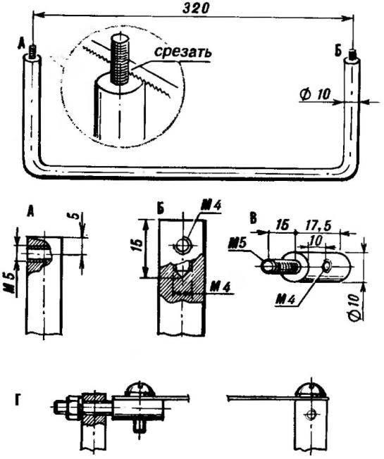 Рис.4. Станок из скобы (ручки) радиоаппаратуры