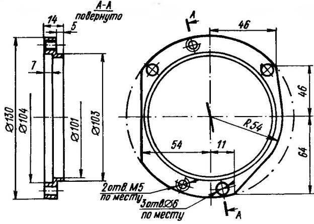 Переходный фланец для мотоциклов «Иж-П-Спорт», «Иж-П-4, - 5», «Иж-Ю-4, - 5»