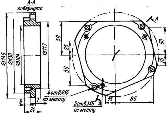 Переходный фланец для мотоцикла «Ява» с электрооборудованием на 12 В