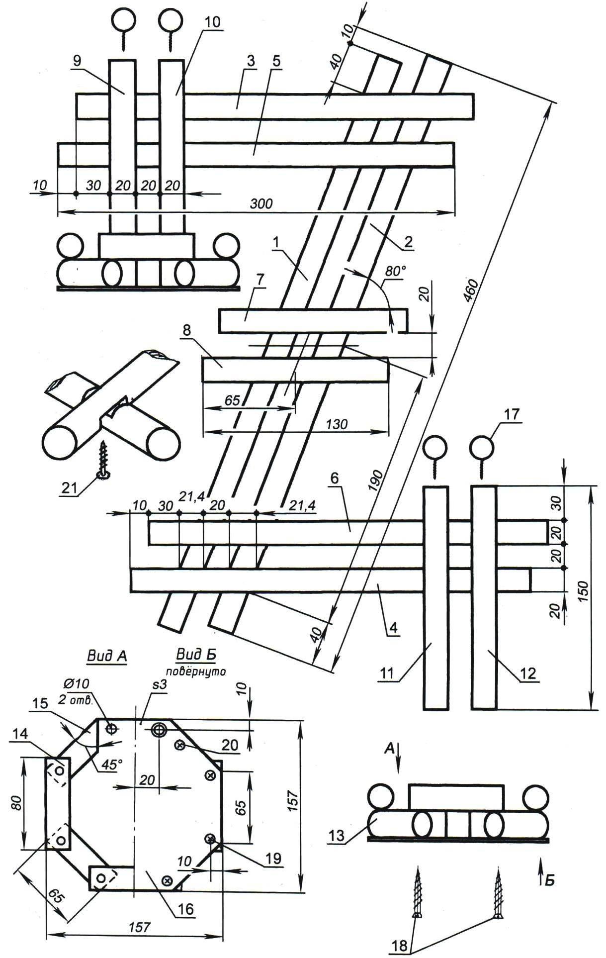 Цветочница из однотипных деталей (материал деталей 1 -15 - деревянный стержень d20)