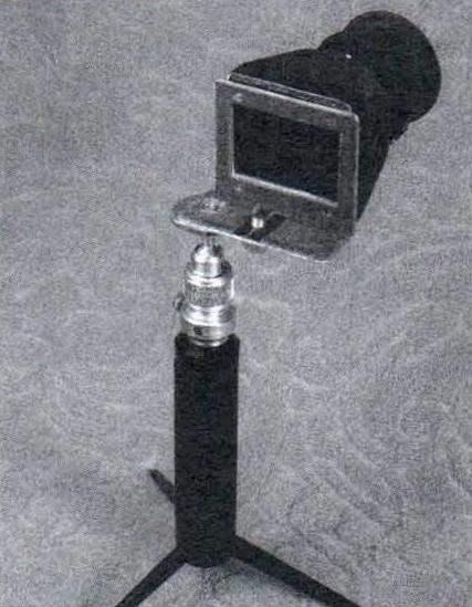 Приставка из кронштейна и короба-«шахты» с трёхкратной лупой с диоптрической регулировкой