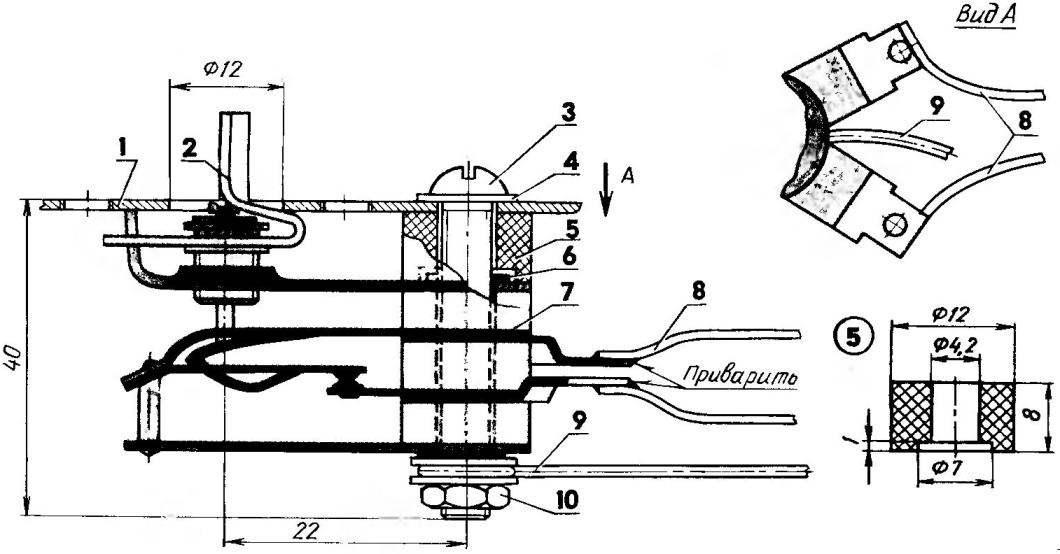 Терморегулятор утюга в корпусе электроплитки