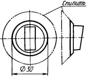 Схема доработки ручки терморегулятора от утюга устаревшей конструкции