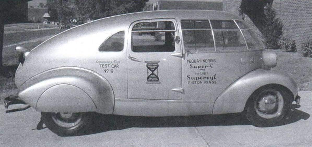 Автомобиль Norris Streamliner с серийным шасси и каплевидным кузовом, сделанным в начале 1930-х годов по специальному заказу покупателя фирмой McQuay-Norris