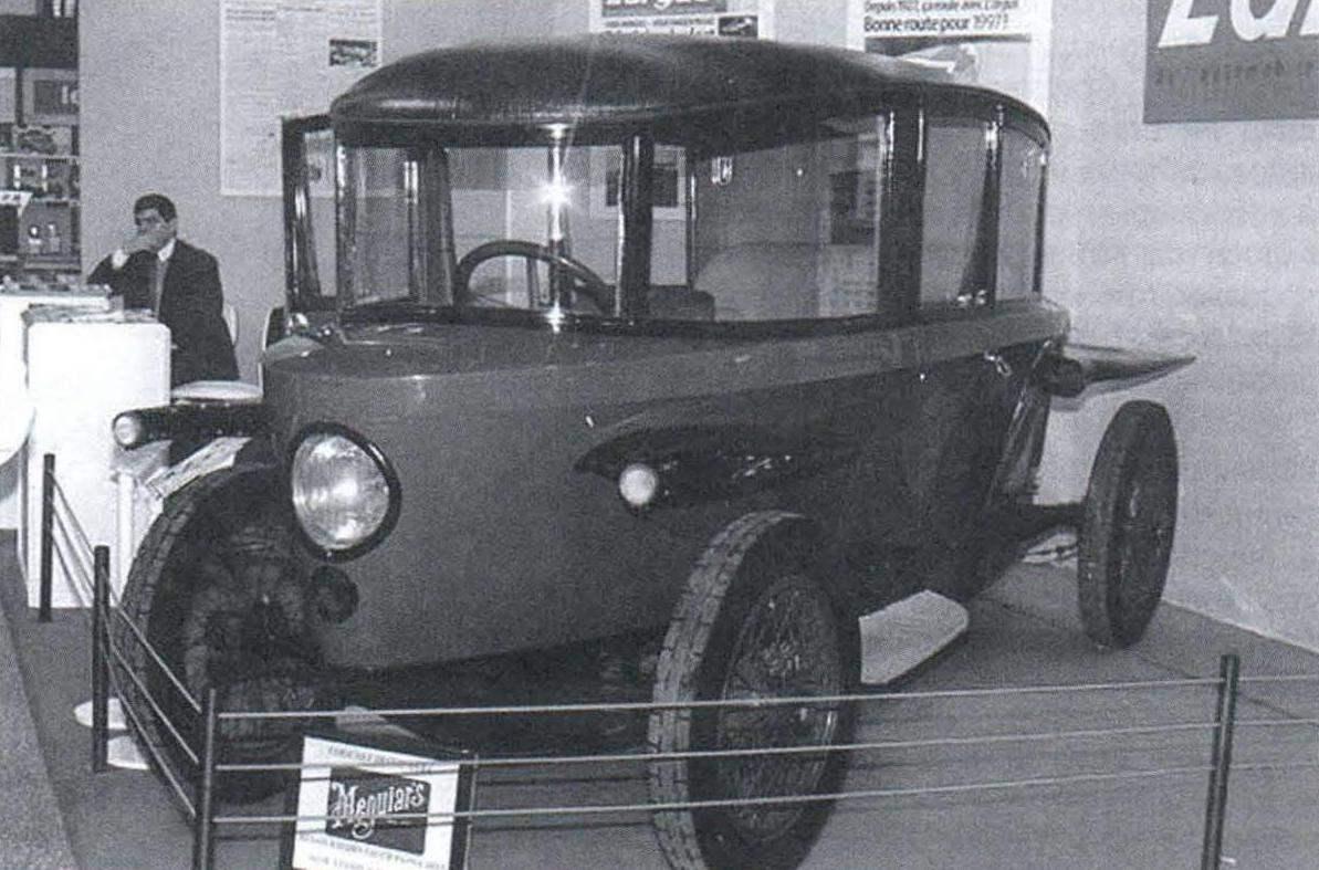 Автомобиль с обтекаемым кузовом Тгорfenwagen, спроектированный немецким конструктором Румплером в 1921 году, серийно выпускался до 1927 года