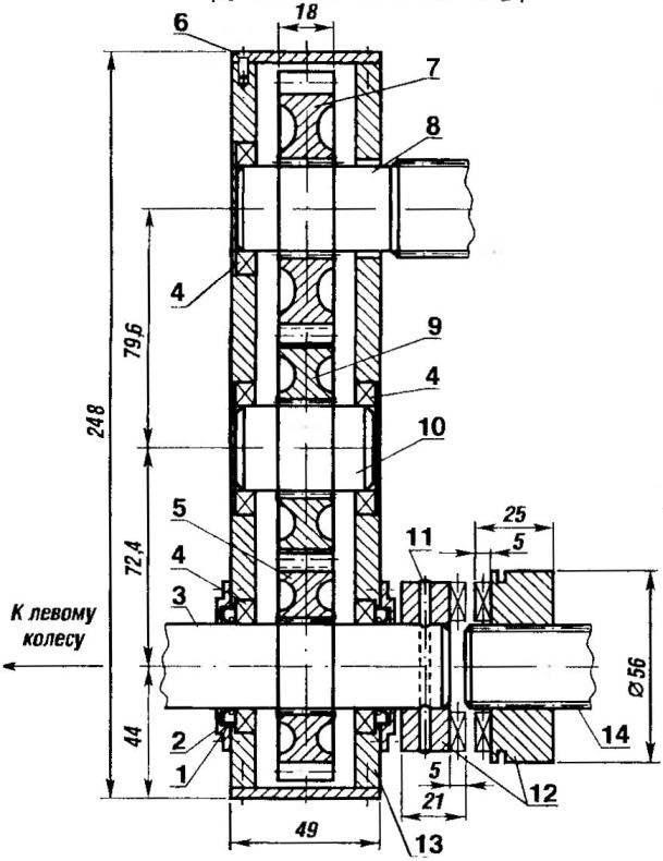 Рис.5. Редуктор колесный (левый)