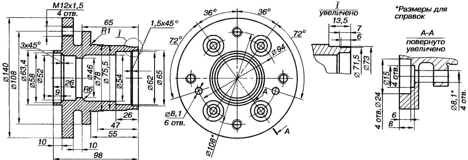 Ступица переднего колеса (сталь 40)