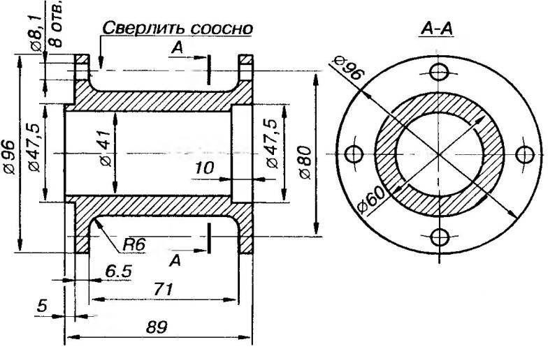 Втулка-удлинитель карданного вала (сталь 40)