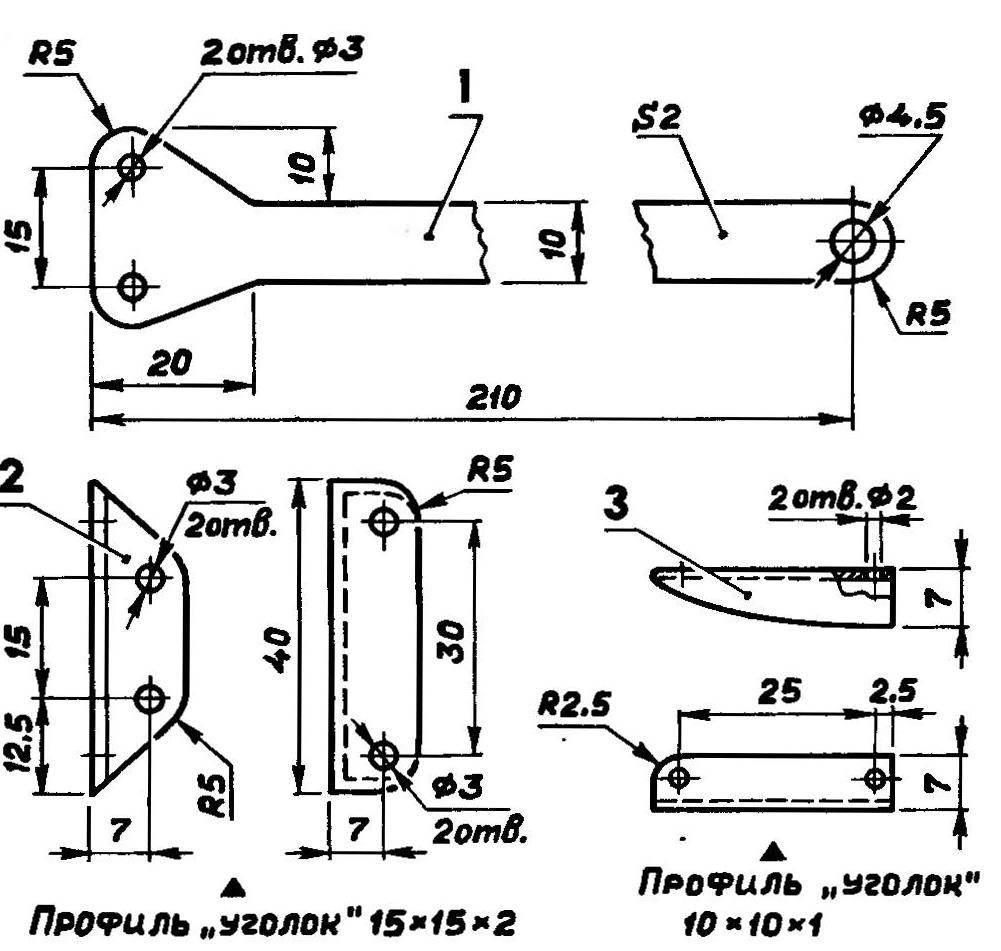 Рис. 3. Металлические элементы модели