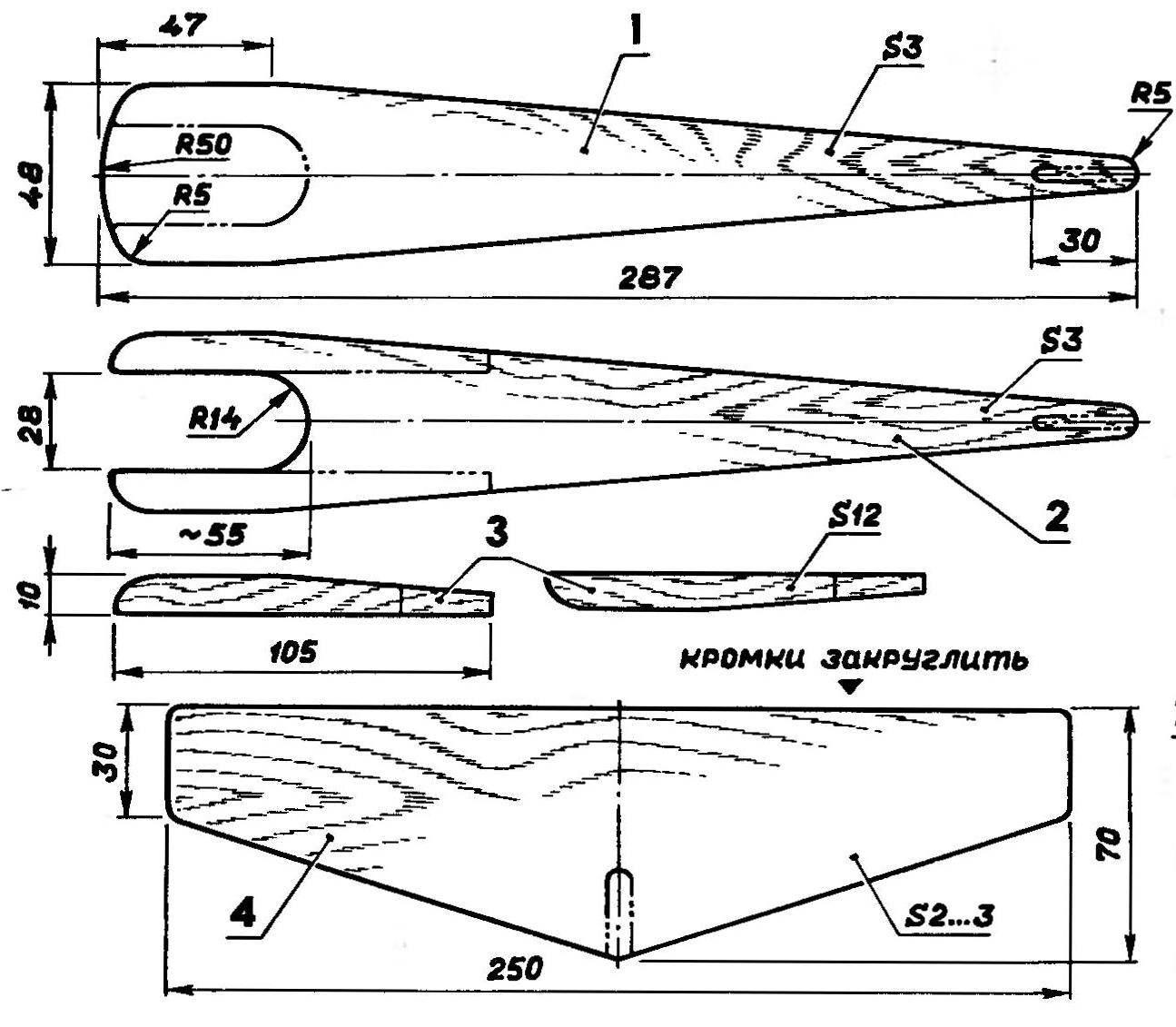 Рис. 2. Деревянные элементы модели