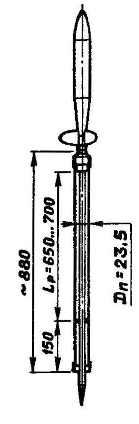 Рис. 1. Расчетная схема конструкции ГДУ