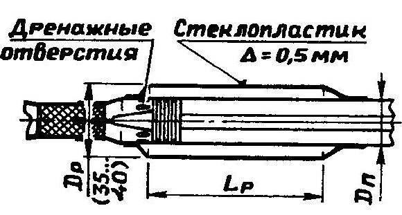 Рис. 6. Схема трубы ГДУ с рессиверной камерой.