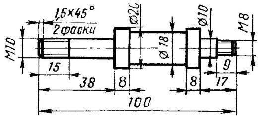 Ось механизма натяжения цепи (сталь 45)
