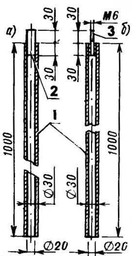 Основное звено (а) и наконечник (б) дюралюминиевой штанги