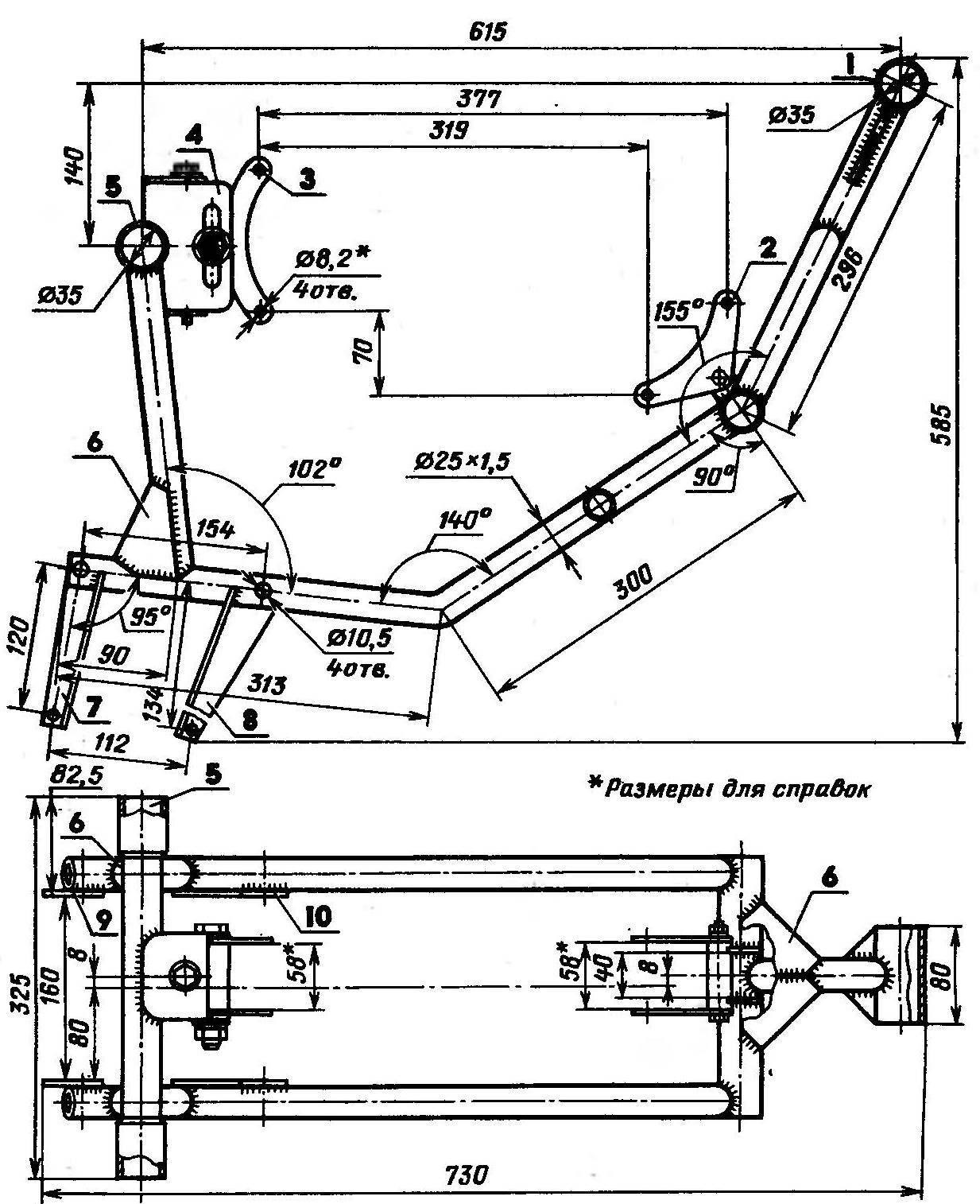 Рис. 10. Рама двигателя и дифференциала