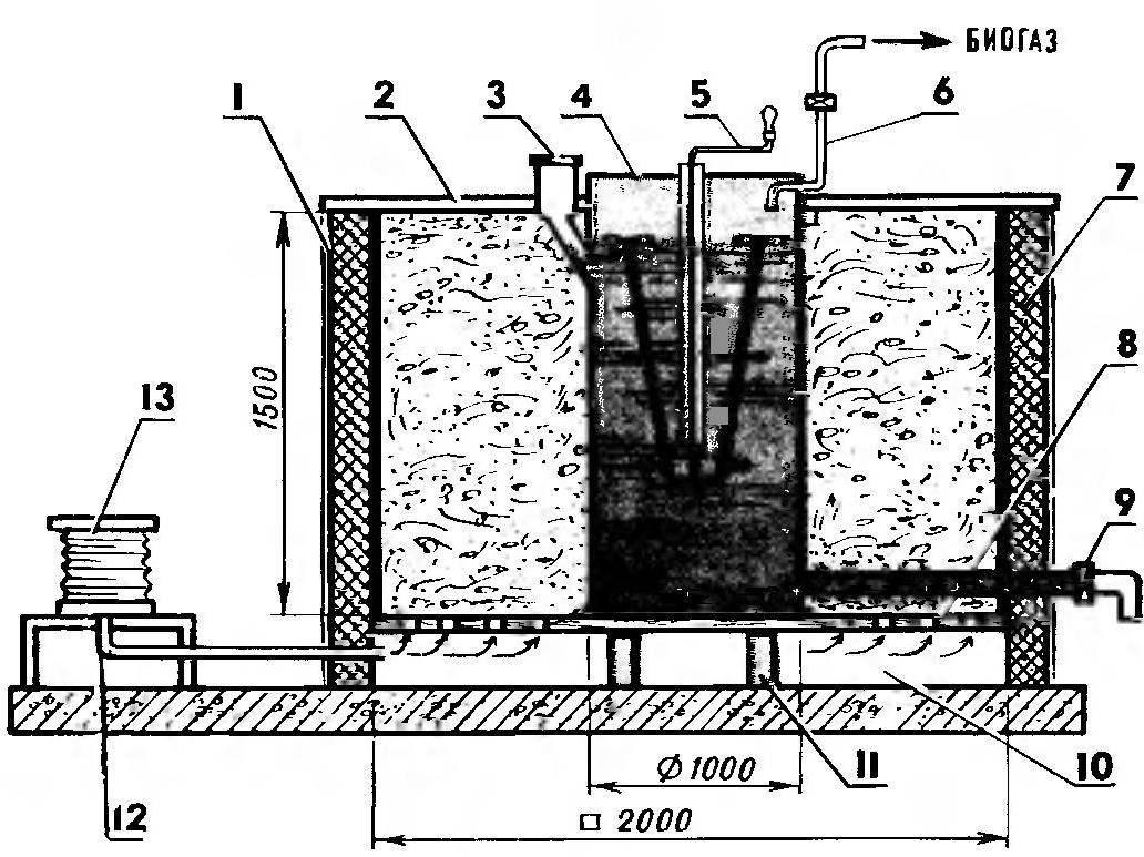 Clarion rp-9228f схема